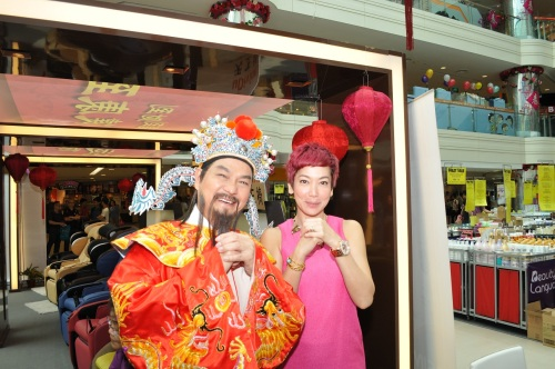 Early CNY greetings from Kym Ng and 财神爷!